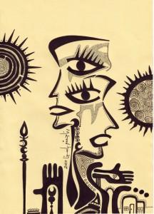 Ink on Paper by Rana Jaafar Yaseen
